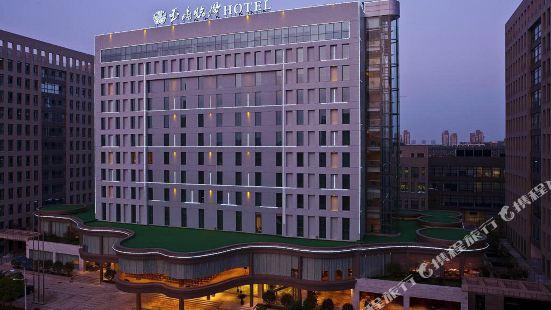 武漢玉樹臨風精品酒店