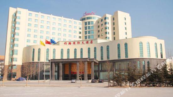 Junhan International Hotel Weifang