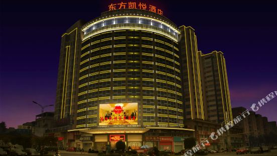 Eastern Kaiyue Business Hotel