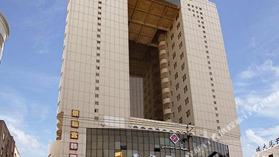 烏魯木齊香江麗華酒店