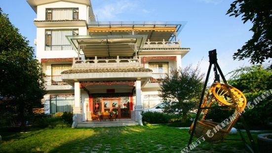 Yangshuo Giantly Inn