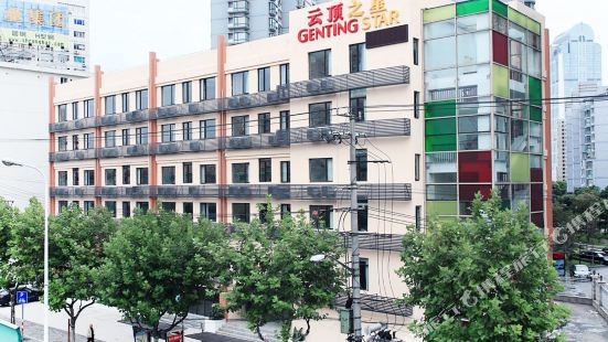 Genting Star (Shanghai Dabaishu)