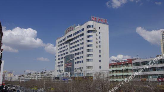 烏魯木齊皓天國泰大飯店