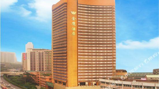 Jin Ying Hotel