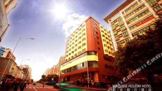 Sunshine Holiday Hotel