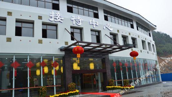 Taoxianghu Hotel