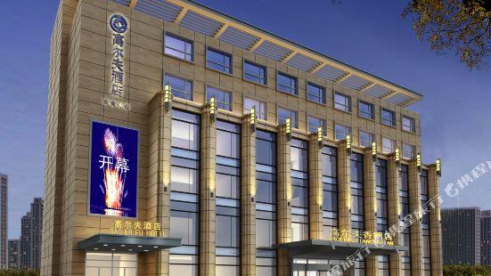 Gaoerfu Business Hotel