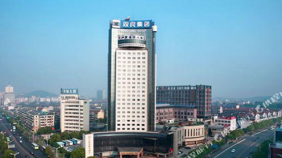 江陰國際大酒店