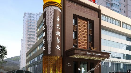 Wanghe Hotel