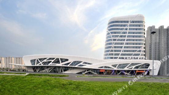 Fuhai Jinzhou Business Hotel