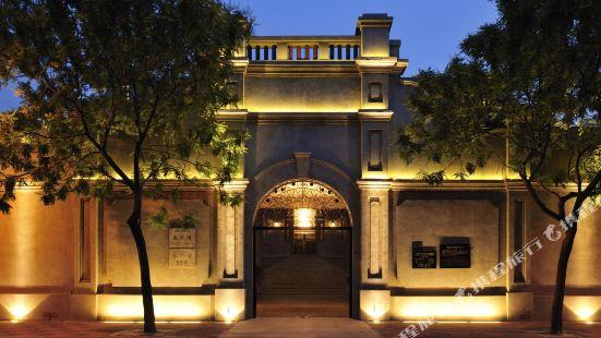 Qingwangfu Shanyili Boutique Hotel