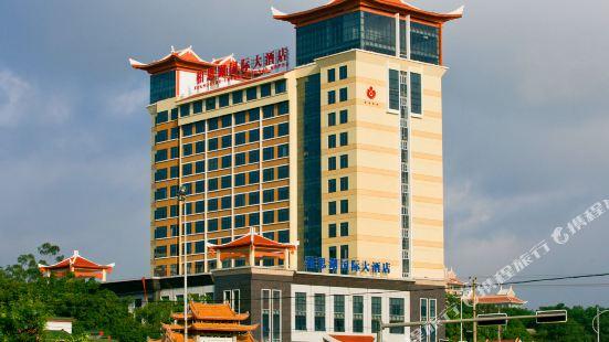 Xiangsihu International Hotel