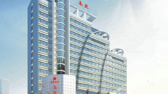 郴州皇晨大酒店