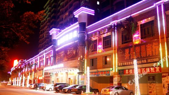 Kaili International Hotel