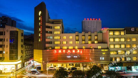 杭州臨平大酒店
