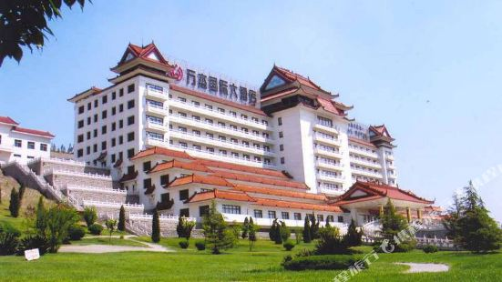 Wanjie International Hotel