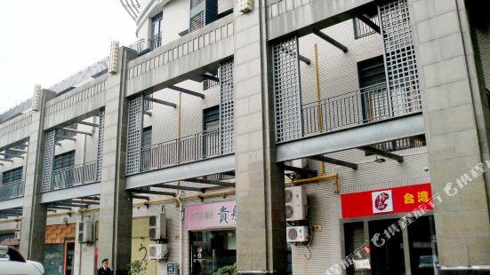 Yasi Apartment Hotel