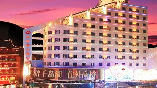 Waigaoqiao Hotel