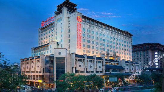 Grand Soluxe International Hotel