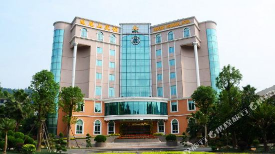 Fenghuangshan Hotel
