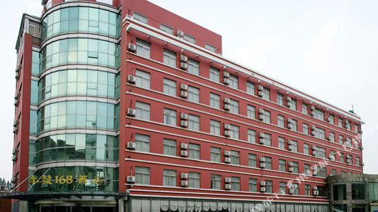 니엔파 168 호텔