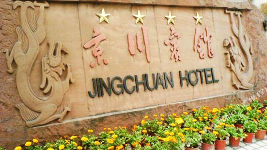 징촨 호텔