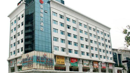 Caiwuwei Hotel