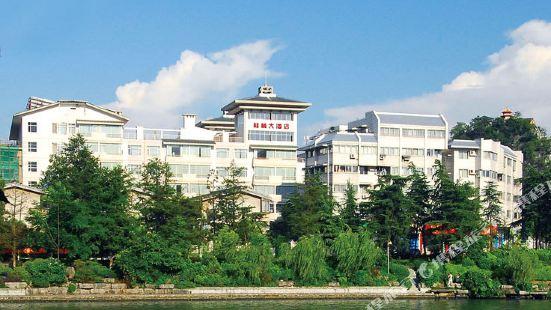 구이린 그랜드 호텔