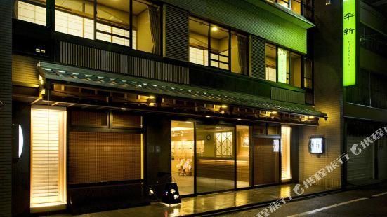 京都旅館平新