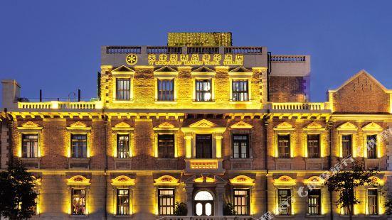 Yi Boutique Luxury Hotel