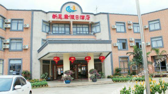 The New Huikang Hotel