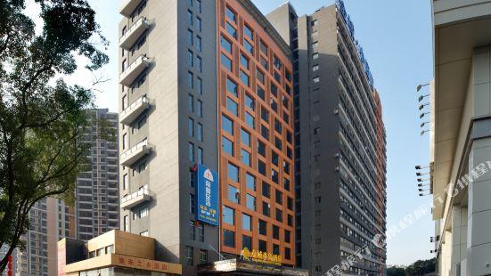 株洲金域半島酒店