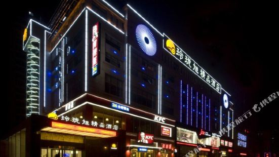 Linglong Xu Boutique Business Hotel (Wuhan Happy Valley)
