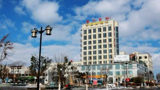 Huimin International Hot Spring Hotel