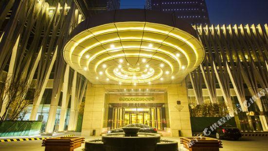 Hebei Grand Hotel VIP Tower