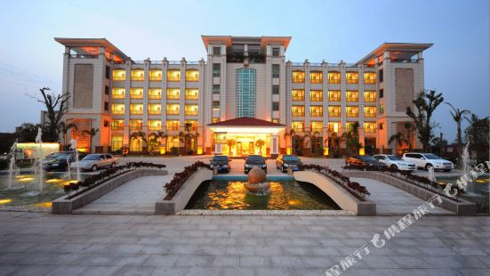 Hongyuan Ecological Resort Hotel