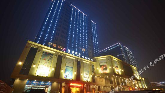 成都蛟龍港海濱酒店