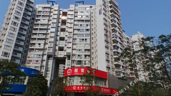匯家公寓(深圳海岸城店)