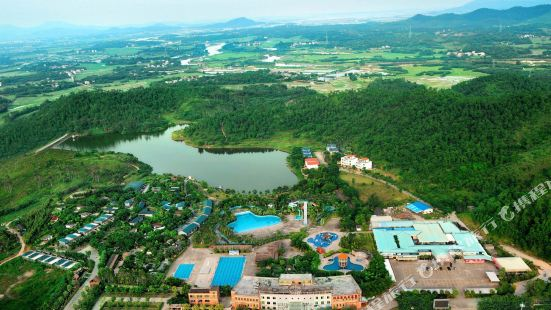 Yangxi Hotspring Resort