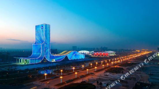 Jiujiang Hotel