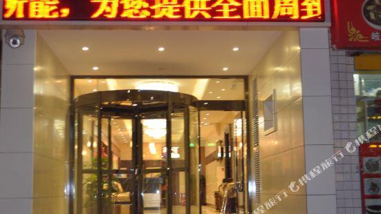 Gudu Langyue Hotel
