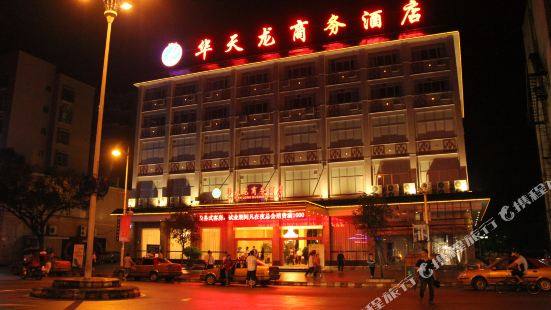 Huatianlong Business Hotel