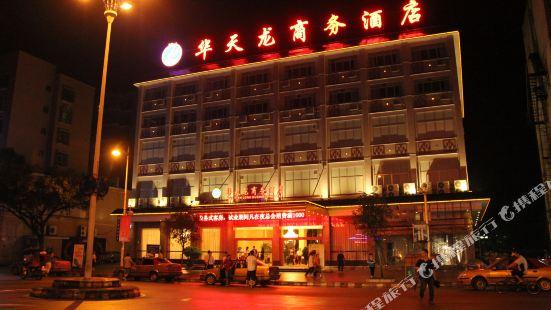 Huatianlong Business Hotel