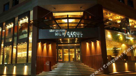 뉴서울 호텔