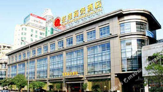 武漢茶港商務酒店