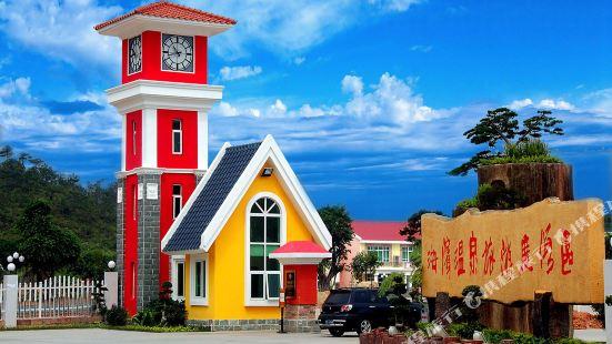Coastal Hot Spring Resort