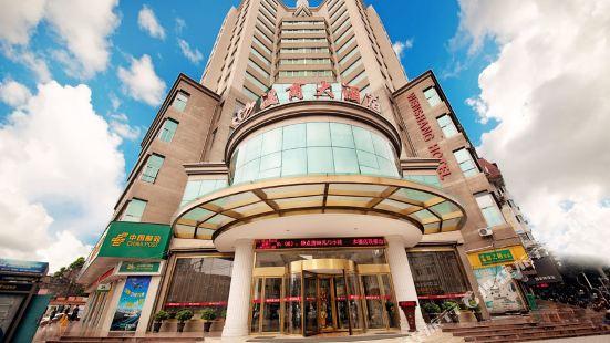원샹 호텔