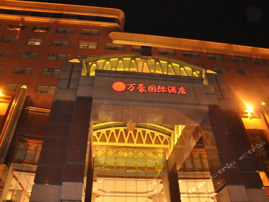 "<a href=""http://hotels.ctrip.com/pic-pid56398487/1741701.html"" name=""needTraceCode"" data-dopost=""T"" >本溪万豪国际酒店外观</a>"