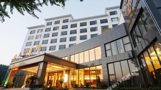 창팅 호텔