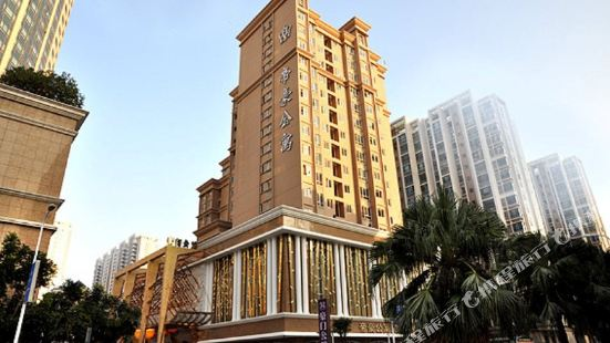 Regency Apartment Hotel